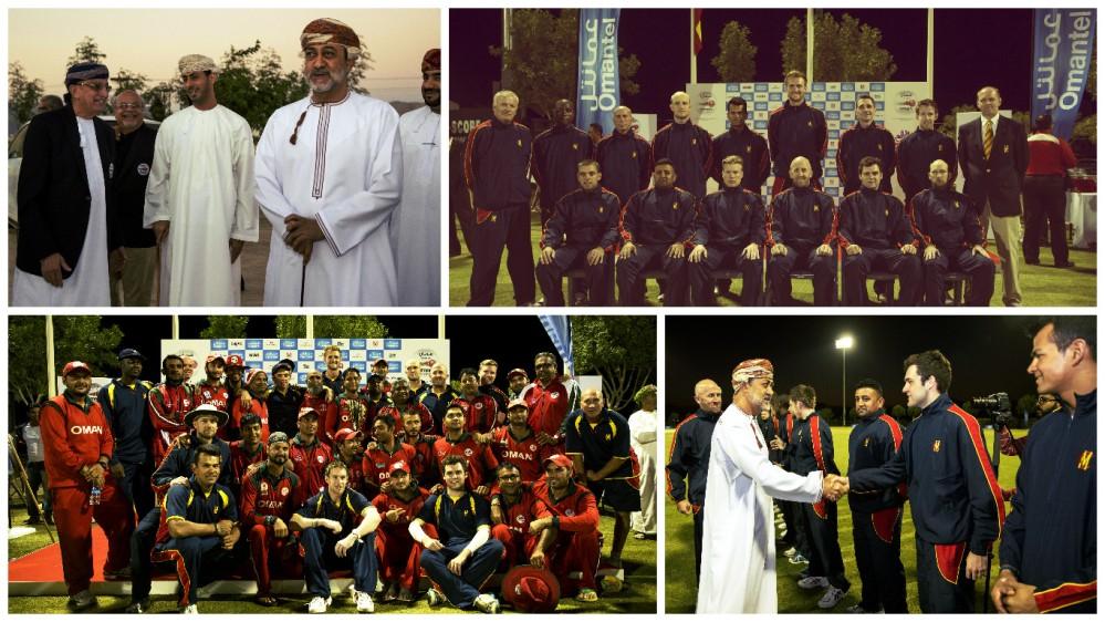 MCC visit to Oman